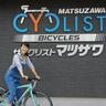 ブランド自転車で諏訪湖をサイクリング! サイクランド マツザワ