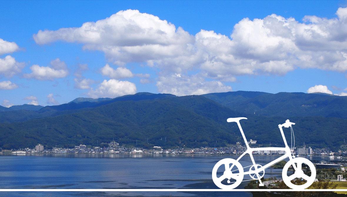 ぐるっとサイクリング! 自然の景色や美味しいものを、<br>レンタサイクルで巡る諏訪のちょい旅!!