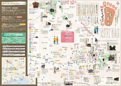 99分のまち歩きマップ