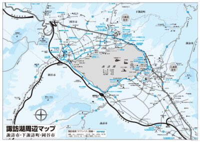 諏訪湖周辺マップ