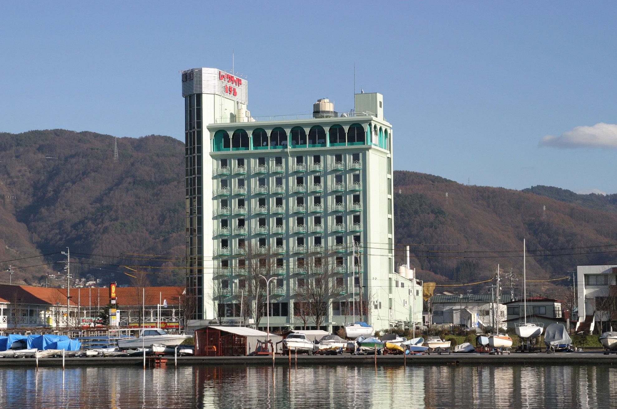 諏訪レイクサイドホテル