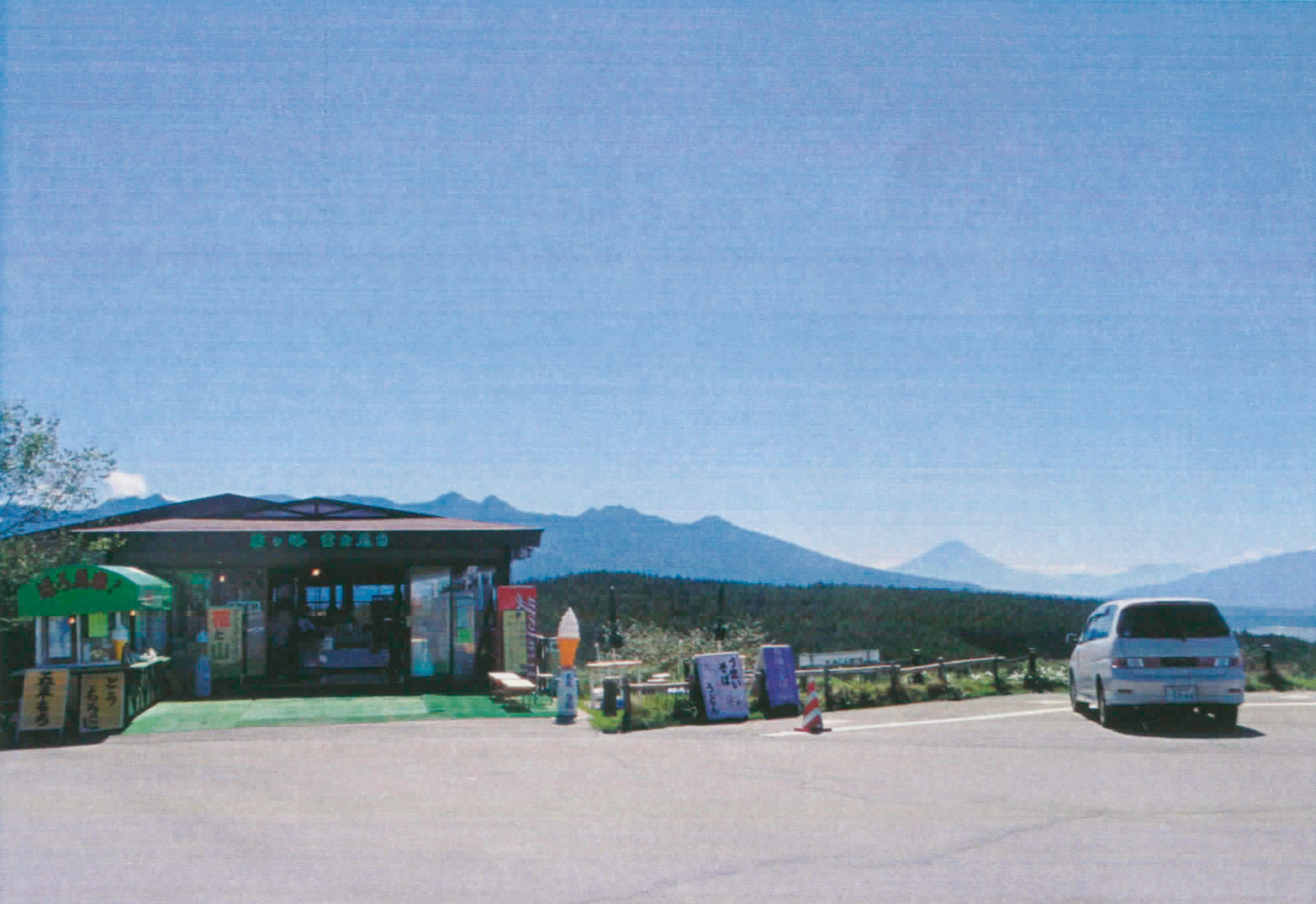 ドライブイン霧ヶ峰富士見台