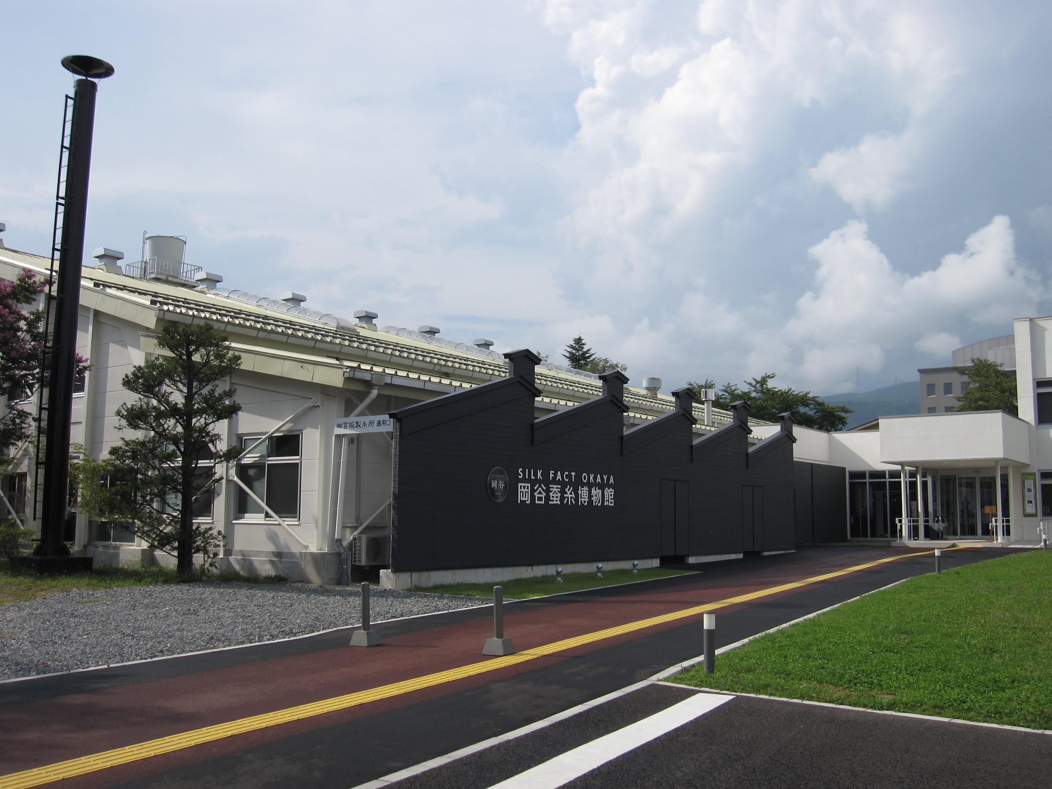岡谷蚕糸博物館