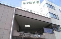 ビジネスホテル湊屋