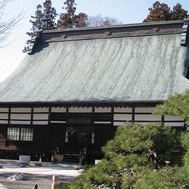 慈雲寺(じうんじ)