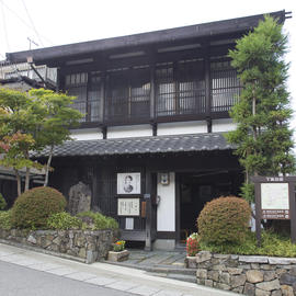 今井邦子文学館 旧 松屋