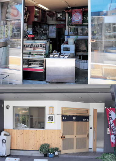 塚原川魚店/鰻蒲焼き「階」