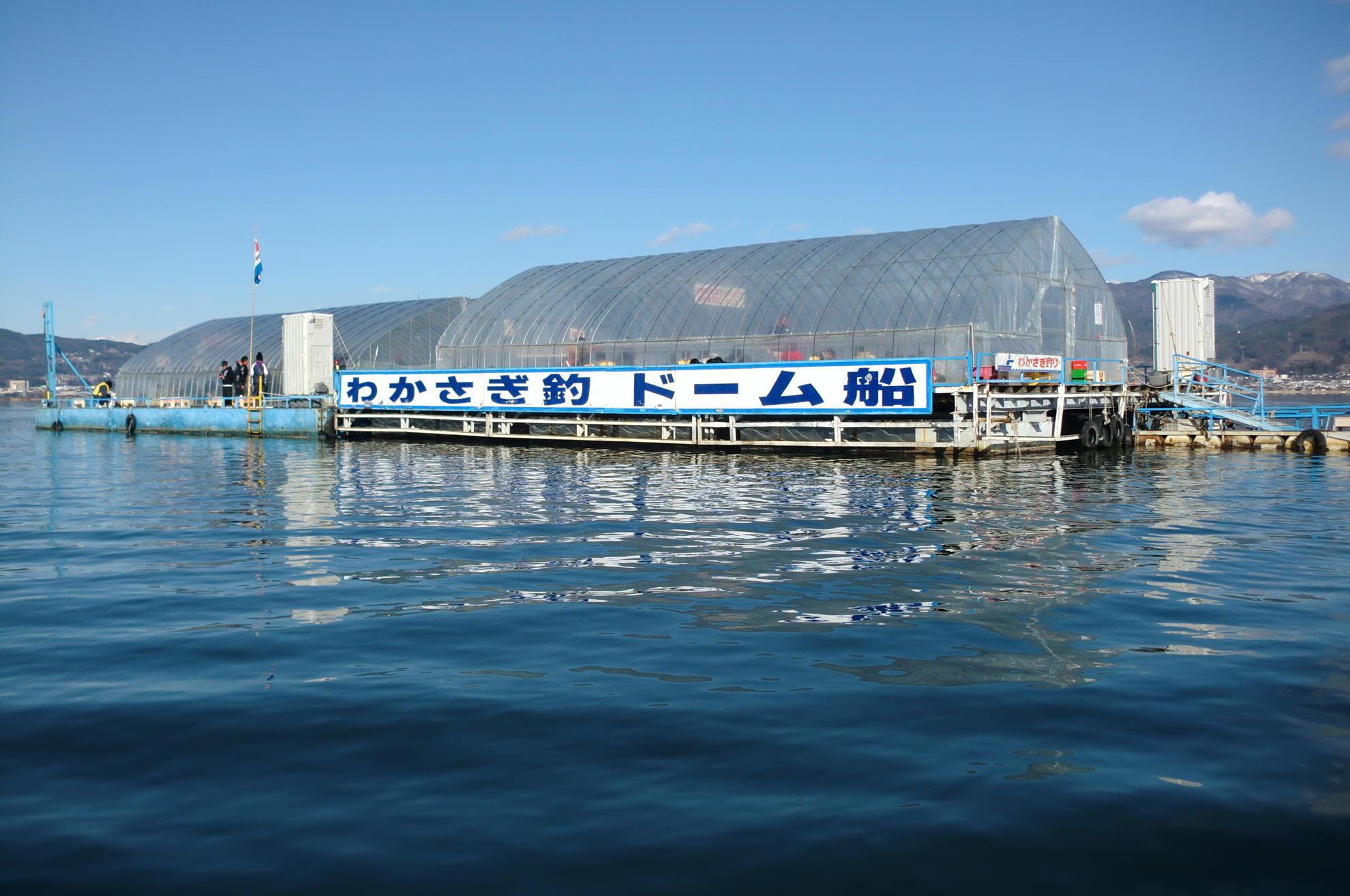 諏訪湖わかさぎ釣り / 諏訪湖釣舟センター・諏訪湖レジャーセンター