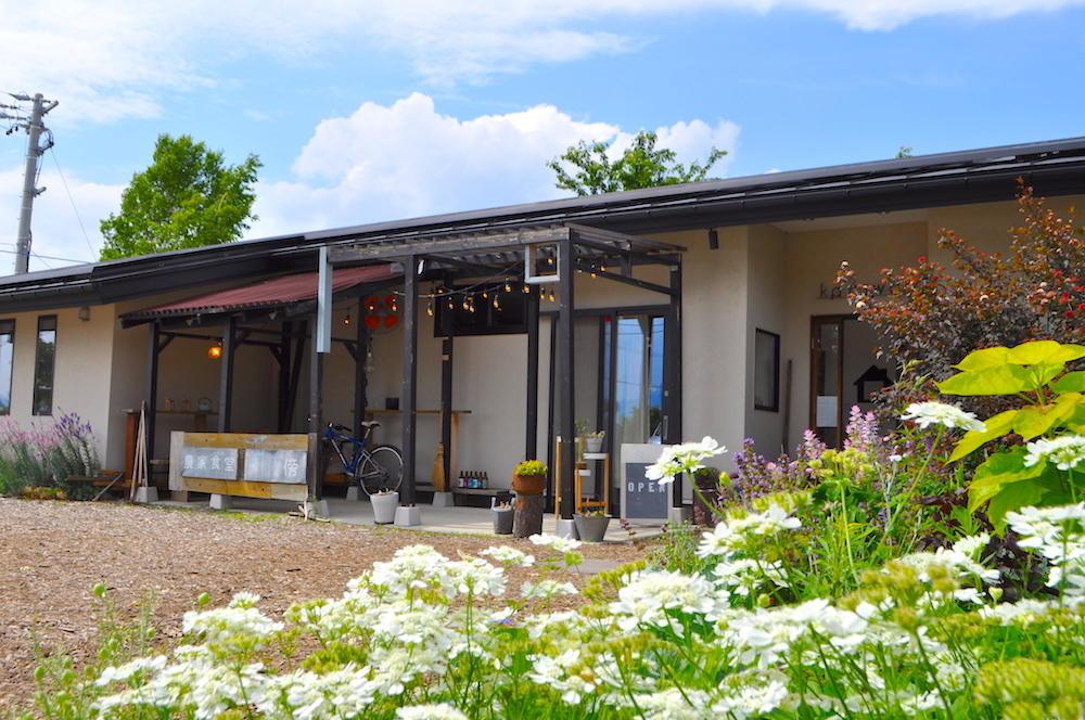 夏にオススメ、涼の味わい「傍/katawara」「八ヶ岳Sereno」「カフェ午後の森」   諏訪観光連盟