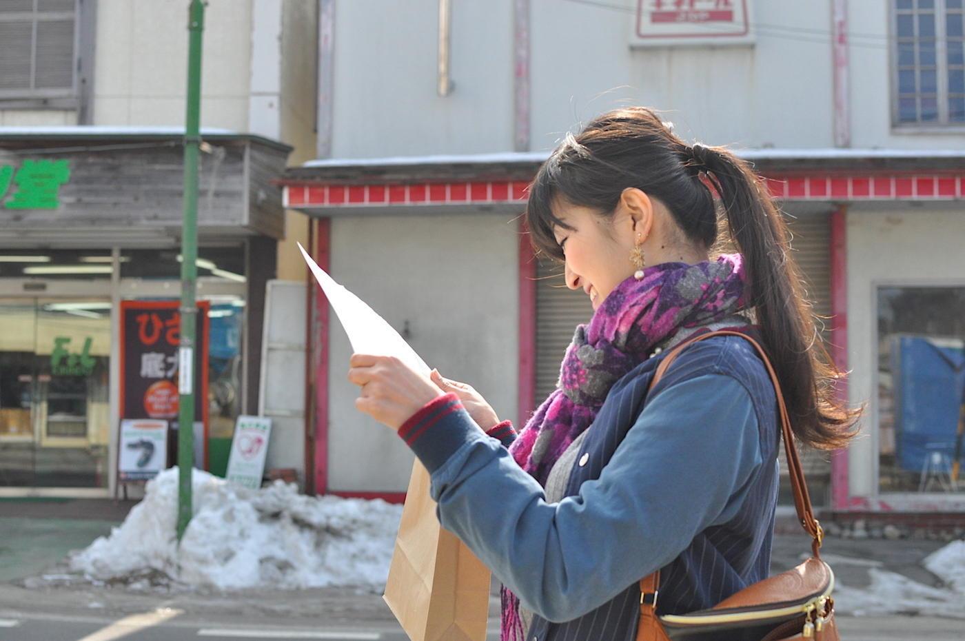 富士見駅前ぶらり店めぐり